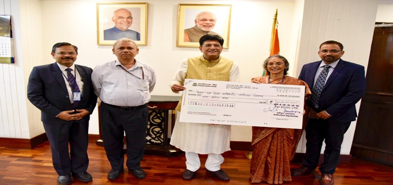 ECGC handed over Dividend cheque to Commerce and Industry Minister on 29 August 2019 in New Delhi.